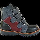 Детские ортопедические ботинки 4Rest-Orto 06-543  р. 21-36, фото 3