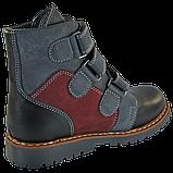 Детские ортопедические ботинки 4Rest-Orto 06-543  р. 21-36, фото 6