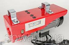 ✔️ Тельфер Euro Craft HJ202  - 150/300kg  - 1600W, фото 3