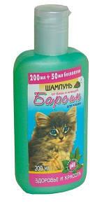 Шампунь Барсик 250 мл антиблошиный для кошек