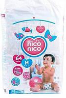 Японские детские подгузники памперсы Nico Nico. Размер  M (6-11 кг), 64 шт.