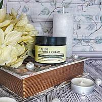 Пептидный крем для лица Mizon Peptide Ampoule Cream 50ml