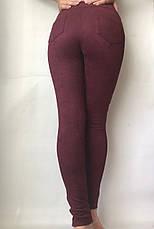 Замшевые лосины (42-48) № 76 бордовый, фото 3