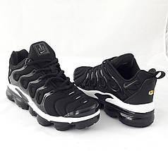 Мужские Кроссовки Nike Air VaporMax Plus Чёрно-Белые Найк (размеры: 41,43,44,45,46) Видео Обзор, фото 3