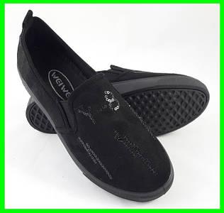 Женские Мокасины Чёрные Слипоны (размеры: 36,37)