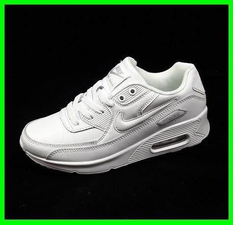 Кроссовки Женские Nike Air Max 90 Белые (размеры: 37,38,39,40,41) Видео Обзор