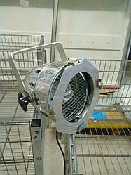 Прожектор хром Par 64/ PAR 56