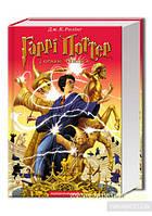 Гаррі Поттер і орден фенікса Дж. К. Ролінґ Книга 5