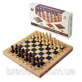 Набор настольных игр 3 в 1 Нарды Шахматы Шашки B3015 дерево