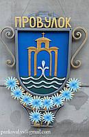 Адресный указатель улицы в виде герба города. Адресная табличка, вывеска.