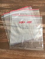 Пакет с замком Zip-lock 200х200