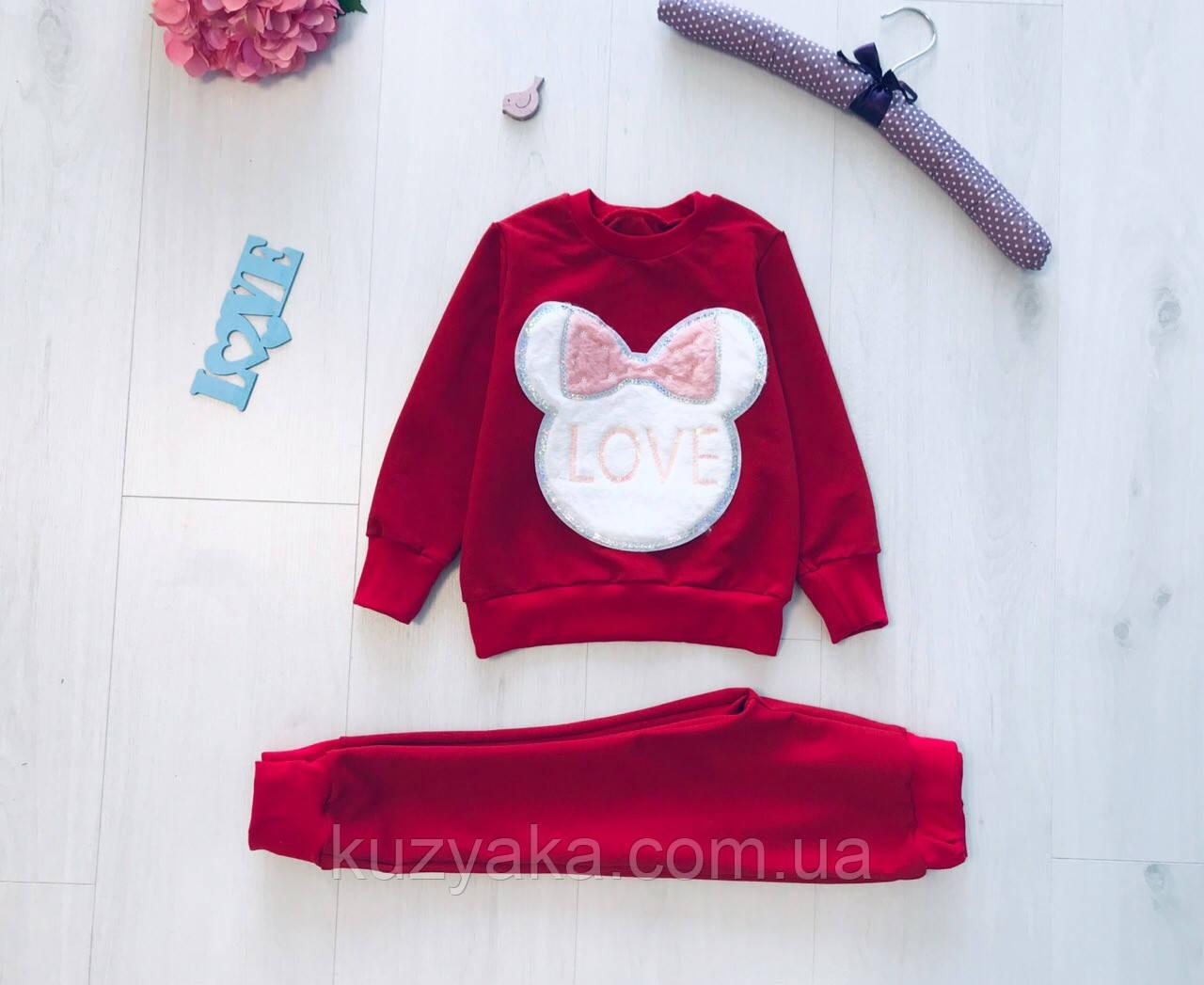 Детский костюм  для девочки 86-128 6 цветов