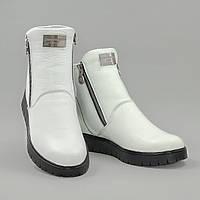 Женские ботинки зимние белые натуральная кожа