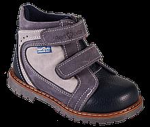Детские ортопедические ботинки 4Rest-Orto 06-524  р. 21-36
