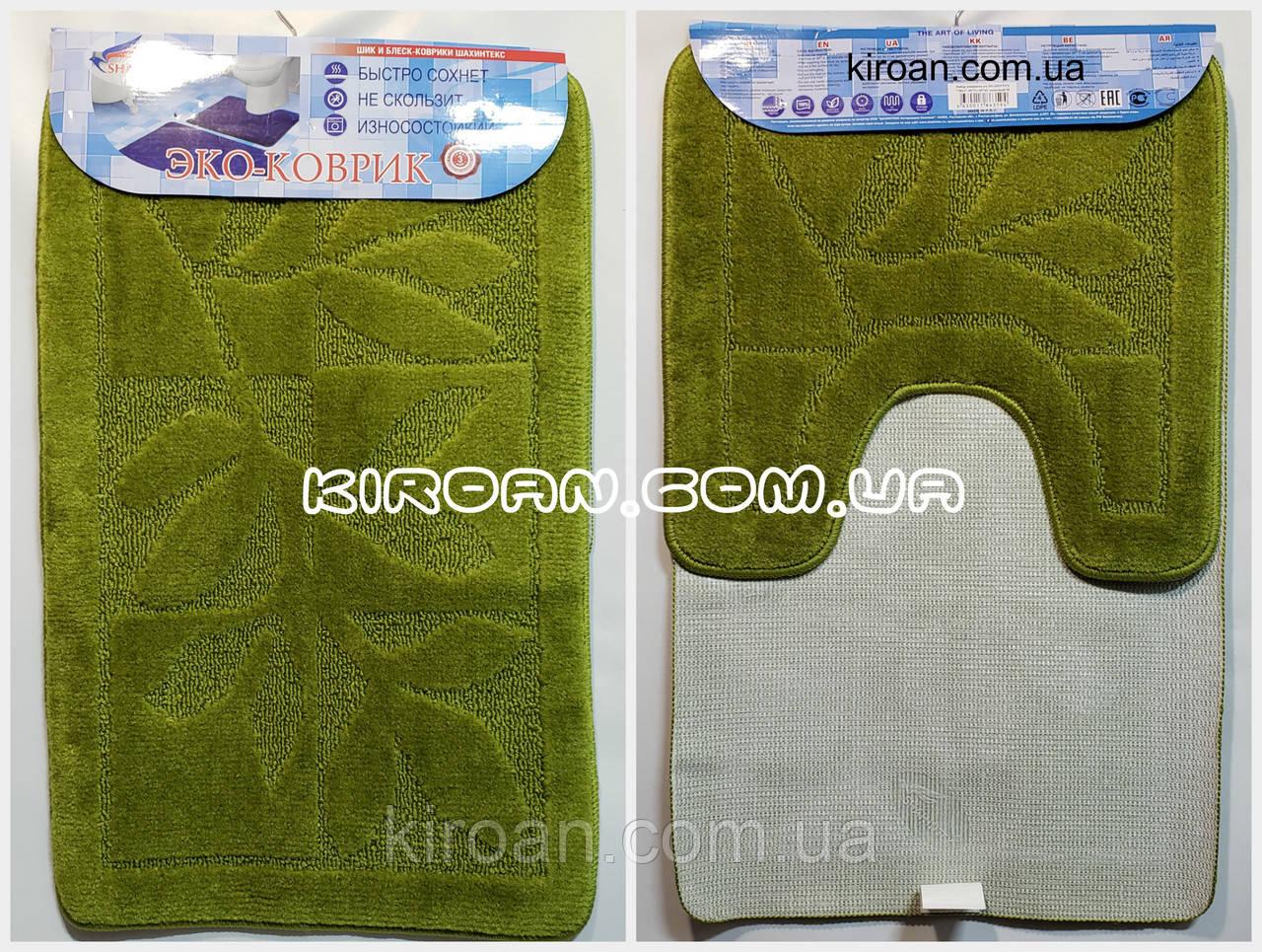SHAHINTEX ЭКО Набор ковриков для ванной 45*75 + 45*43 см (зеленый)