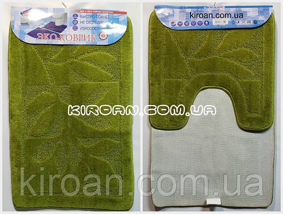 SHAHINTEX ЭКО Набор ковриков для ванной 45*75 + 45*43 см (зеленый), фото 2