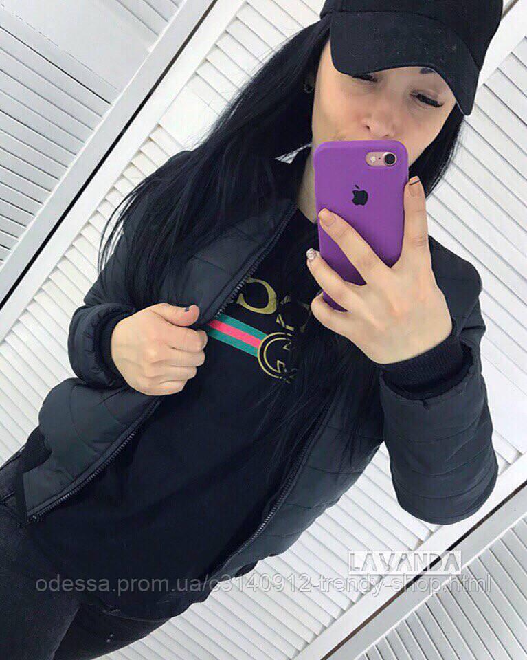 Куртка женская демисезонная чёрная