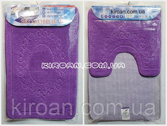 SHAHINTEX ЕКО Набір килимків для ванної 45*75 + 45*43 см (фіолетовий), фото 2