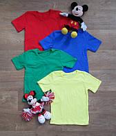 Футболка детская однотонная,комсомольский детский трикотаж от производителя,детская одежда,интернет магазин