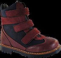 Детские ортопедические ботинки 4Rest-Orto 06-569  р. 21-30, фото 1
