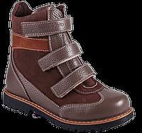 Детские ортопедические ботинки 4Rest-Orto 06-570 р. 21-30, фото 1
