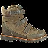 Детские ортопедические ботинки 4Rest-Orto 06-570 р. 21-36, фото 2