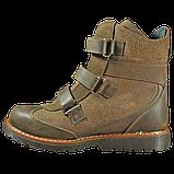 Детские ортопедические ботинки 4Rest-Orto 06-570 р. 21-36, фото 3