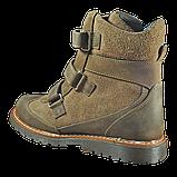 Детские ортопедические ботинки 4Rest-Orto 06-570 р. 21-36, фото 5