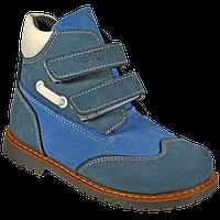 Ботинки ортопедические Форест-Орто 06-585, фото 1