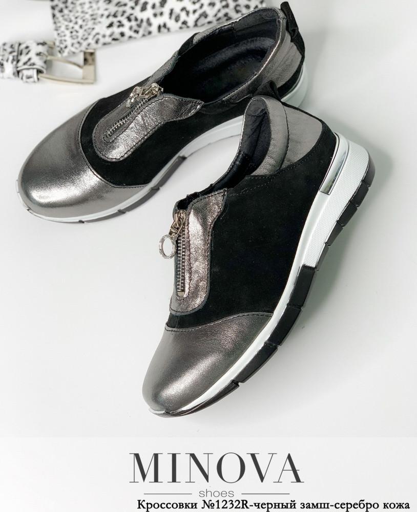 Туфли-Кроссовки женские размеры:36-40
