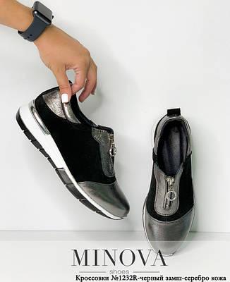 Туфли-Кроссовки женские размеры:36-40, фото 2