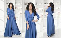Длинное шелковое платье на запах 1155/2 ПА синий