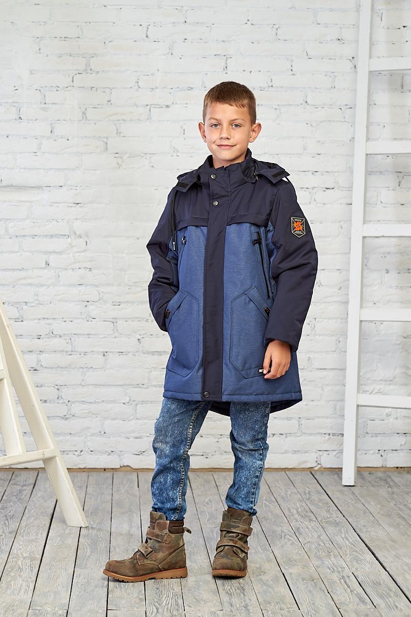 Демисезонная куртка на мальчика 9-16 лет куртка весна осень подростковая 6-993
