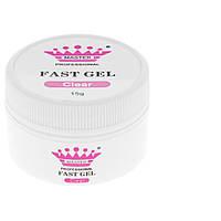 Master Professional Fast Gel Clear - акрил-гель, прозрачный, 15 мл