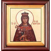 Икона Святая Мученица великая Княгиня Анастасия