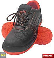 Ботинки-туфли кожаные с металлическим носком,класса защиты BRYESK-P-SB товар сертифицирован