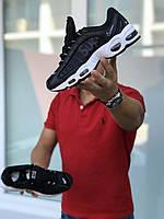 Кросівки чоловічі в стилі  Nike Supreme    чорно білі   ТОП якість