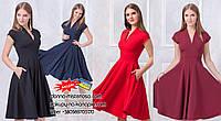 Сукня  з пишною спідницею 4 кольори, фото 1