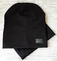 Комплект шапка + хомут  на мальчика весна-осень черного цвета Fido (Польша) размер 50 52, фото 3