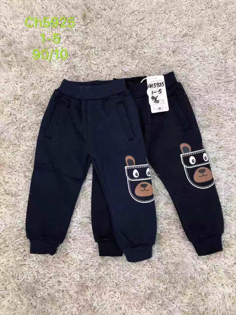Утепленные спортивные брюки для мальчиков S&D оптом, 1-5лет