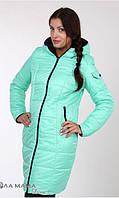 Длинное зимнее двухстороннее пальто на силиконе Kristin + теплые колготки в подарок!