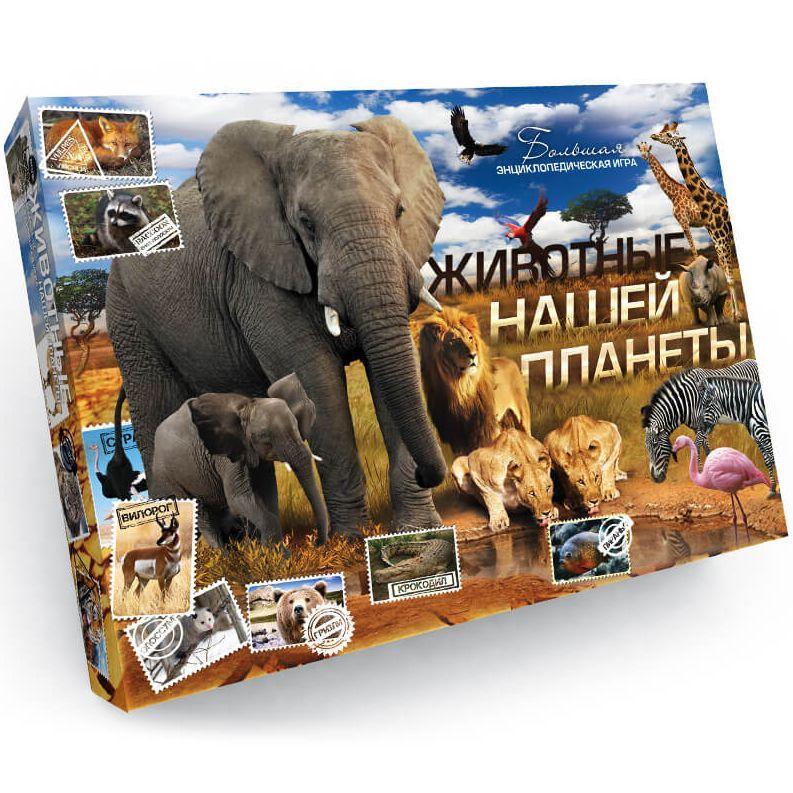 Настольная игра-викторина Животные нашей планеты
