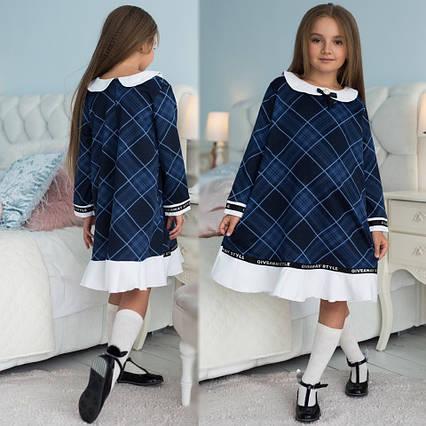 """Детское стильное платье 637 """"Клетка Клёш Воротничок Оборка"""" в школьных расцветках"""