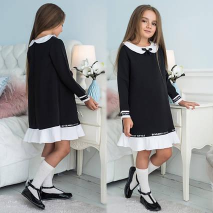 """Детское стильное школьное платье 637 """"Клёш Воротничок Оборка"""""""