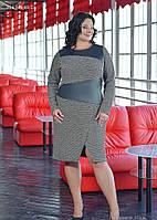 / Размер 52,54,56,58,60,62 / Женское платье из трикотажа рогожка с отделкой из эко – кожи