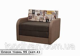 """Дитячий диван """"Олеся"""" (тканина 95) Габарити: 1,07 х 0,95 Спальне місце: 1,80 х 0,90"""