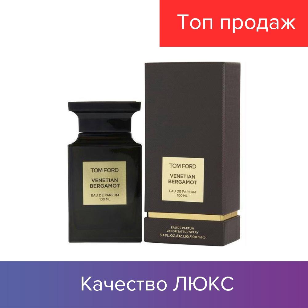100 ml Tom Ford Venetian Bergamot. Eau de Parfum   Парф. Вода Том Форд Вэнэциэн Бергамот 100 мл