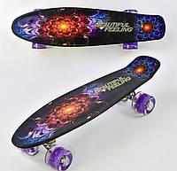Скейт F 8740 Best Board (длина 55 см, колёса c подсветкой PU)