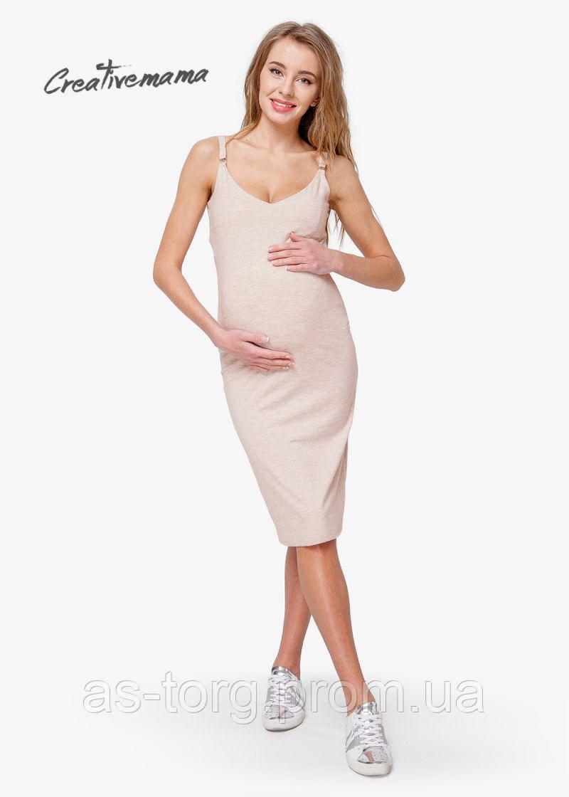 Платье-топ для беременных и кормящих мам Bodycon Latte