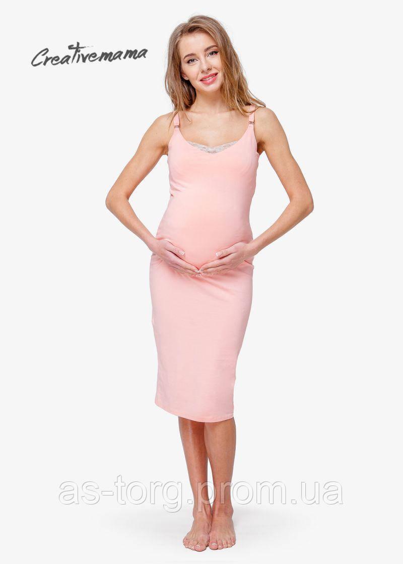Платье-топ для беременных и кормящих мам Bodycon Peach